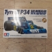 TAMIYA.20058 TYRREL P34 SIX WHEELER 1/20