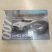 SCALEXTRIC.007 JAMES BOND 1/64
