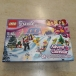 LEGO.41326 ADVENT CALENDAR