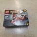 LEGO.75879 SCUDERIA FERRARI SF16-H
