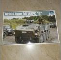 TRUMPETER.05569 JGSDF TYPE 96 WAPC 1/35